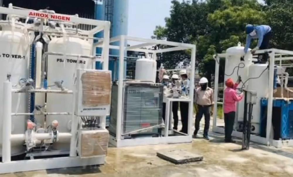 शाहजहांपुर: कृभको फर्टिलाइजर में लगे ऑक्सीजन प्लांट का किया गया शुभारंभ।