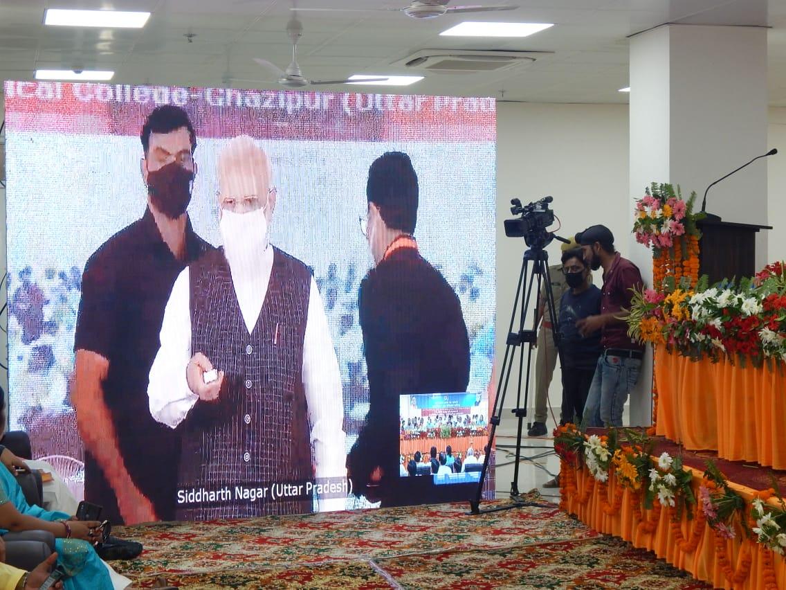 हरदोई मेडिकल कॉलेज का प्रधानमंत्री ने वर्चुअली लोकार्पण किया